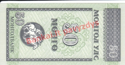 50 Mongų banknoto galinė pusė