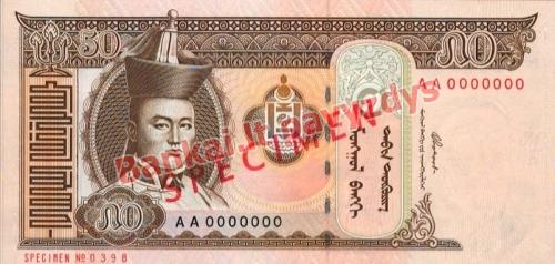 50 Tugrikų banknoto priekinė pusė
