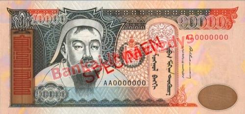 10000 Tugrikų banknoto priekinė pusė