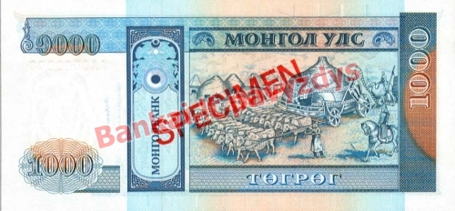 1000 Tugrikų banknoto galinė pusė