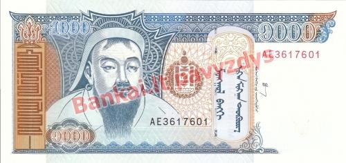 1000 Tugrikų banknoto priekinė pusė