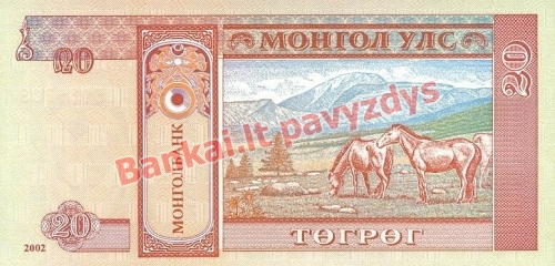 20 Tugrikų banknoto galinė pusė