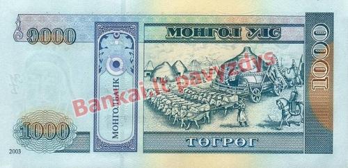 5000 Tugrikų banknoto galinė pusė