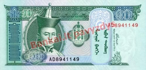 10 Tugrikų banknoto priekinė pusė