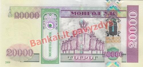 20000 Tugrikų banknoto galinė pusė