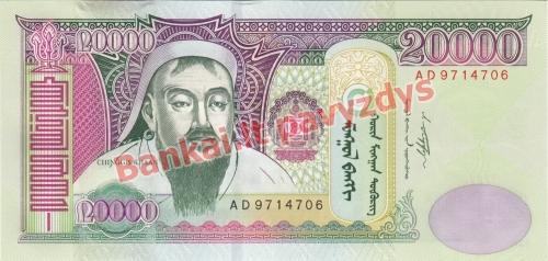 20000 Tugrikų banknoto priekinė pusė