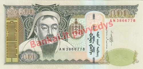 500 Tugrikų banknoto priekinė pusė