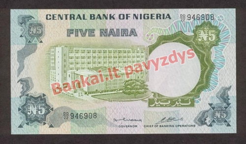 5 Nairų banknoto priekinė pusė