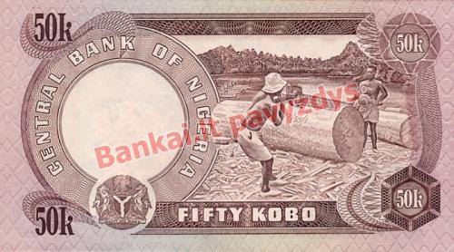 50 Kobų banknoto galinė pusė