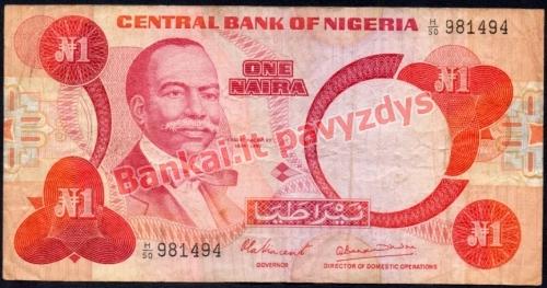 1 Nairo banknoto priekinė pusė