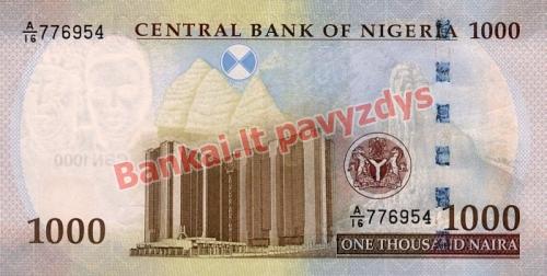 1000 Nairų banknoto galinė pusė