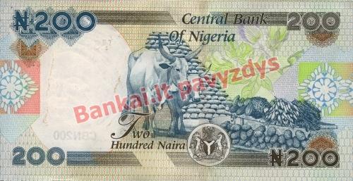 200 Nairų banknoto galinė pusė
