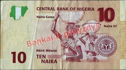 10 Nairų banknoto galinė pusė