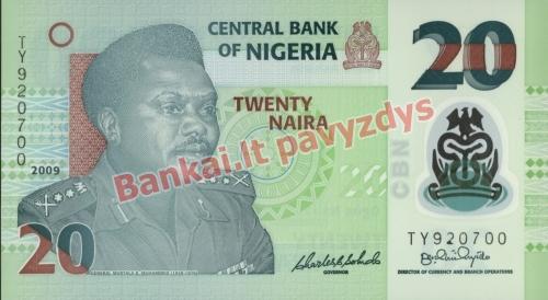 20 Nairų banknoto priekinė pusė