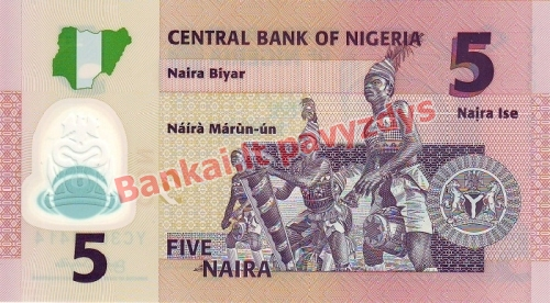 5 Nairų banknoto galinė pusė