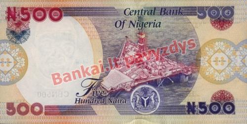 500 Nairų banknoto galinė pusė