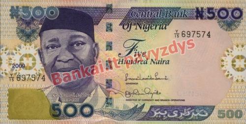 500 Nairų banknoto priekinė pusė