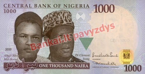 1000 Nairų banknoto priekinė pusė