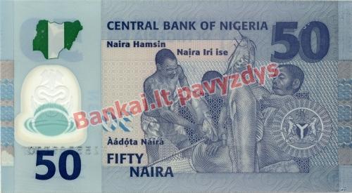 50 Nairų banknoto galinė pusė