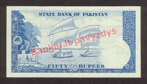 50 Rupijų banknoto galinė pusė