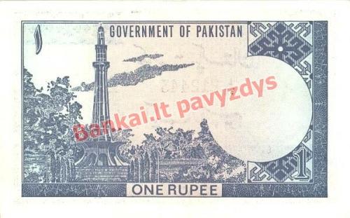1 Rupijos banknoto galinė pusė