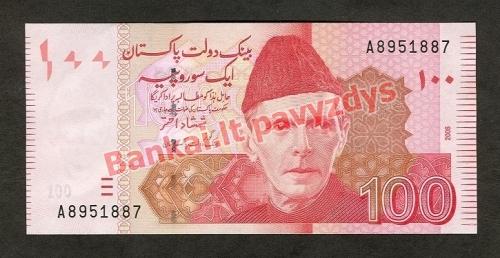 100 Rupijų banknoto priekinė pusė
