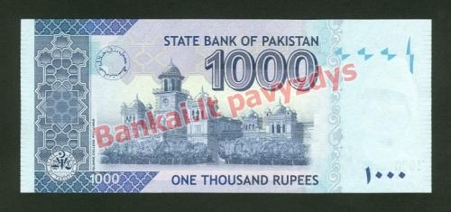 1000 Rupijų banknoto galinė pusė