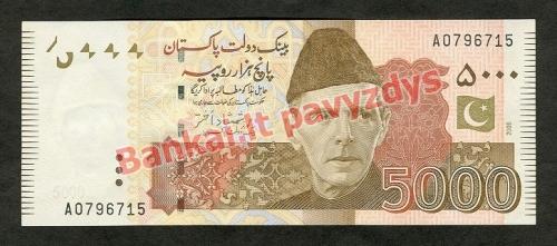 5000 Rupijų banknoto priekinė pusė