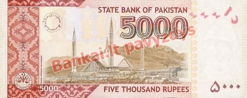 5000 Rupijų banknoto galinė pusė