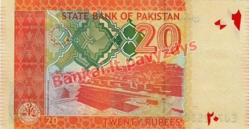 20 Rupijų banknoto galinė pusė