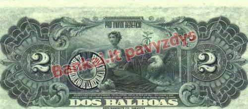 2 Balboa banknoto galinė pusė