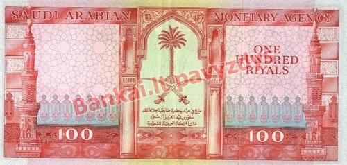 100 Ralių banknoto galinė pusė