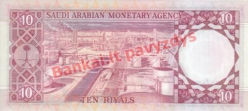 10 Ralių banknoto galinė pusė