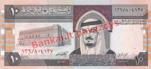 10 Ralių banknoto priekinė pusė