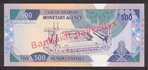 500 Ralių banknoto galinė pusė