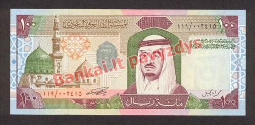 100 Ralių banknoto priekinė pusė