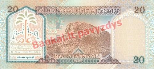 20 Ralių banknoto galinė pusė