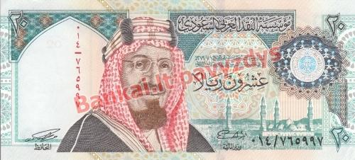 20 Ralių banknoto priekinė pusė