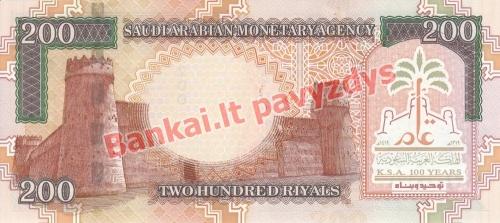 200 Ralių banknoto galinė pusė