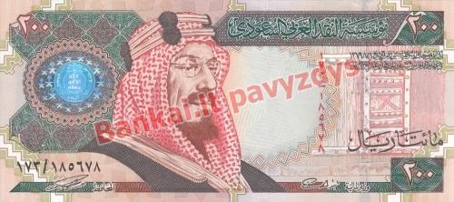 200 Ralių banknoto priekinė pusė