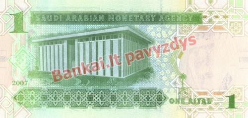 1 Rialio banknoto galinė pusė