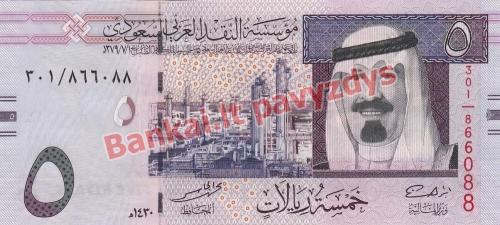 5 Ralių banknoto priekinė pusė