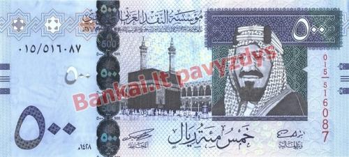500 Ralių banknoto priekinė pusė