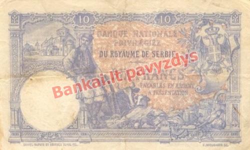 10 Dinara  banknoto galinė pusė