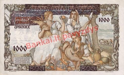 1000 Dinara banknoto galinė pusė