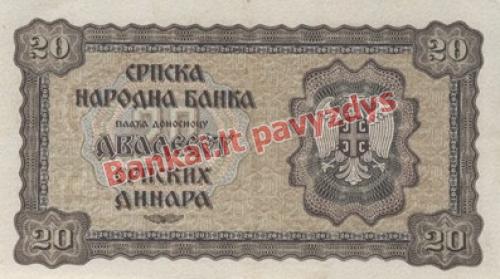 20 Dinara banknoto galinė pusė