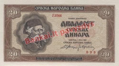 20 Dinara banknoto priekinė pusė