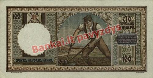 100 Dinara banknoto galinė pusė