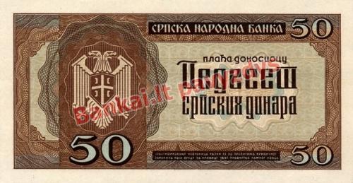 50 Dinara banknoto galinė pusė