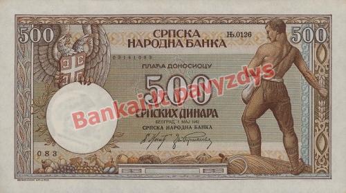 500 Dinara banknoto priekinė pusė